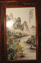Chinese Antique Famille Rose Porcelain Panel Signed Wang Ye Ting, Zhu Shan Ba You