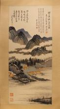 Fine Chinese Paintings, Jade, and Antiques
