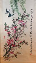 Chinese Watercolor Painting of Birds and Flowers, signed and sealed