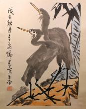 Chinese Painting of Pair of birds,Signed Li ku chan (1899-1983),dated 1978