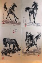 Set of 4 Chinese Ink Paintings of Horses,signed and sealed Xu Bei Hong