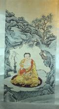 Chinese Watercolor Painting of Buddha, signed and sealed Wu Bin