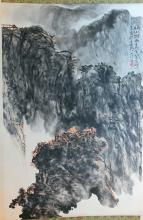 Chinese Watercolor Painting of Landscape, signed and sealed Mao lin