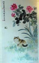 Chinese Watercolor Painting of Cat in the garden, signed and sealed Wang Xue Tao
