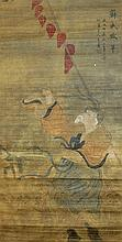 Chinese Watercolor Painting of Su Wu. Signed and sealed Wang Su (1794-1877)