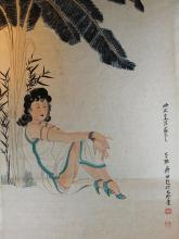 Chinese Watercolor Painting of Beauty, signed and sealed Zhang Da Qian (1899-1983)