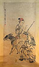 Chinese Painting of People, Attributed to Huang Shen(1687-1768),Qing Period,signed and sealed