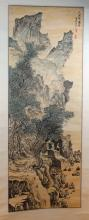 Chinese Ink Painting of Landscape, signed and sealed