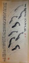 Chinese Painting of Shrimps, attributed to Qi Bai Shi, with introduction by Chen Ban Ding