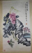 Chinese Watercolor Painting of Flower, Signed and Sealed Wu Chang Shuo