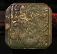 Chinese Carved Shou Shan Stone Seal