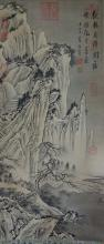 Chinese Antique Watercolor Painting of Landscape and Sage on silk, With Imperial Emperor Qian Long Seals, Signed and sealed Dong Qi Chang, Hanging scroll