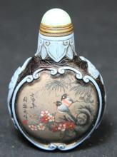 Chinese Antique Carved Inner-painted Snuff Bottle,