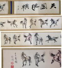 Fine Chinese Paintings and Antique