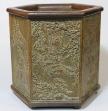 Chinese Antique Six-side Carved Bamboo Bitong