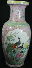 Chinese Antique Famille Rose Bottle