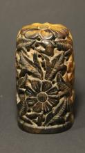 Chinese Jade Carved Leaf and Flowers Pebble