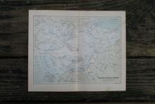GENUINE AUTHENTIC 1888 MAP OF THE NORTH POLE #70902v2