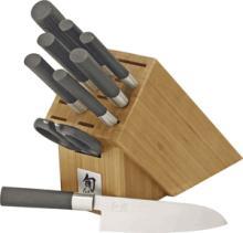 KERSHAW TEN PIECE KITCHEN KNIFE SET #42229v2