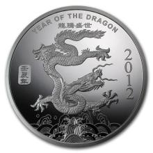 1 oz Silver Round - (2012 Year of the Dragon) #21621v3