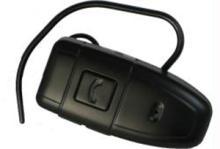 HCBluetooth Camera #75399v2