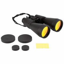 OpSwiss 20-60x70 Zoom Binoculars #75702v2