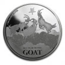New Zealand 1 oz Silver 2015 Lunar Goat #27527v2