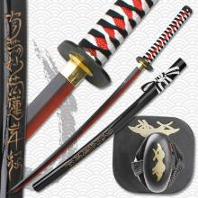 SAMURAI SWORD TWO TONED CARBON STEEL BLADE 41