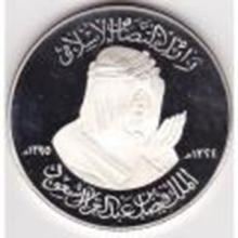 Saudi Arabia King Faisal commemorative medal, 1975 #33833v2
