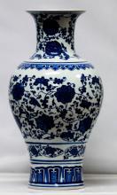 Antique Style 20th Century Blue And White Porcelain Vas #52559v1