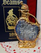 VINTAGE 1974 JIM BEAM DECANTE CONDITION: GREAT SIZE: 9  #42757v2