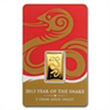 Royal Australian Mint 2013 5 Gram Gold Snake Ingot (In  #49624v1