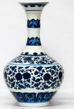 Intricate Designed Chinese Porcelain Vase #52552v1