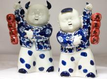 Chinese Porcelain Blue & White Figurine #74135v1