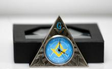 Masonic Pyramid blue dial table clock #50385v1