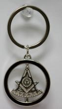 Silver Masonic Sun Symbol Turning Key Chain #50420v1