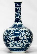 Beautiful Chinese Porcelain Vase  #52550v1