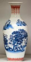 Beautiful Chinese Porcelain Vase #74138v1