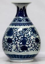 Unique Chinese White & Blue Porcelain Vase #52546v1