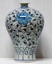 Chinese Flower Design Beautiful Porcelain Vase  #52229v1