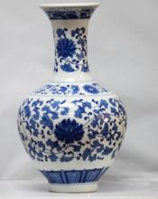 BEAUTIFUL FLORAL CHINESE PORCELAIN VASE #60285v1