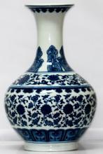 Unique Blue & White Chinese Porcelain Vase  #52554v1