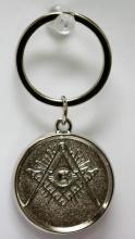 Silver Masonic Symbol Turning Key Chain #50421v1