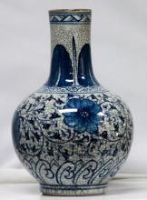 Beautiful Flower Design Chinese Porcelain Vase  #52562v1