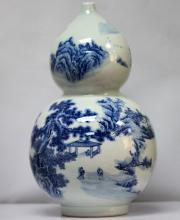 LOVELY COLLECTIBLE HOME DECORE CHINESE PORCELAIN VASE #60255v1