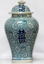 BEAUTIFUL FLORAL CHINESE PORCELAIN VASE #60277v1