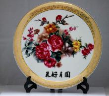 CHINESE FLOWER TREE PORCELAIN PLATE W/STAND #48430v1