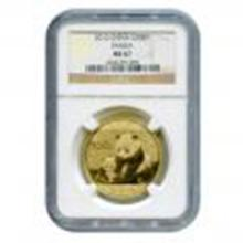 Chinese Gold Panda 1 Ounce 2012 NGC MS67 #49117v2