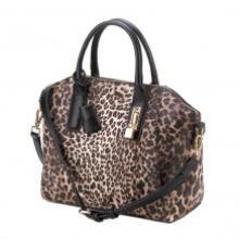 Chic Leopard Handbag #96433v2