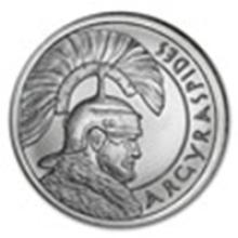 2015 2 oz Silver Round - Argyraspides #49000v2